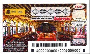 Lotería Nacional Jueves (3€) 01/07/2021