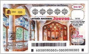 Lotería Nacional Jueves (3€) 15/07/2021